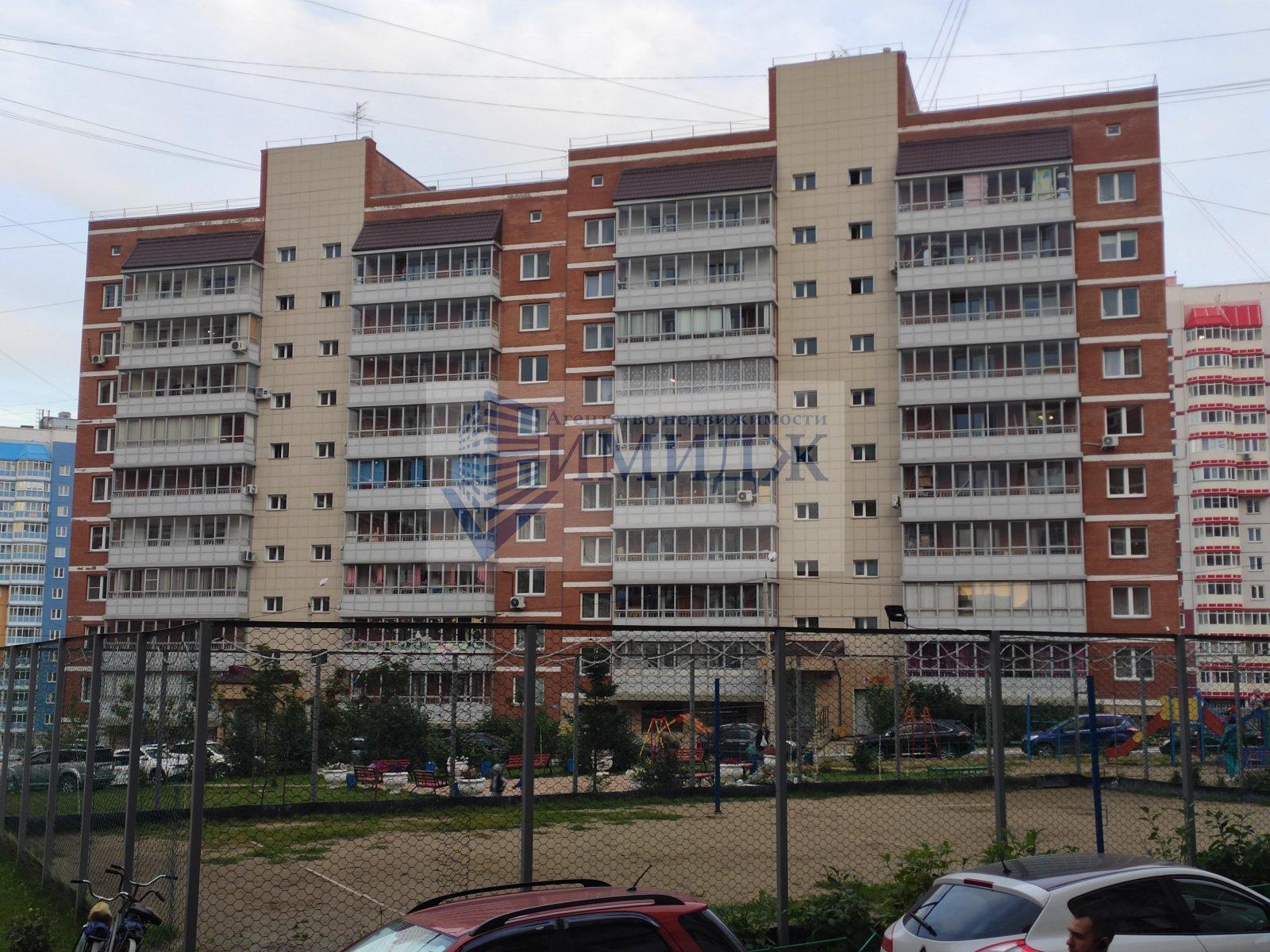 Чернышевского ул